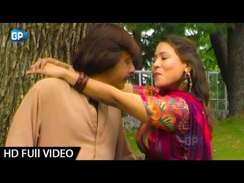 Nazia Iqbal Song 2018   Che Ta Zama Janan Ye pashto dance video pashto dance hd  nazia iqbal