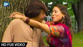 Nazia Iqbal Song 2018 | Che Ta Zama Janan Ye pashto dance video pashto dance hd| nazia iqbal