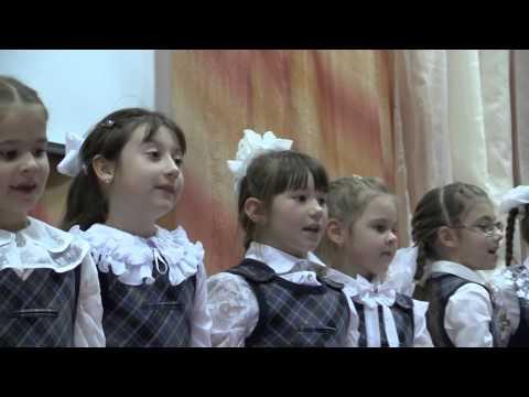 Концерт учителям 04 10 14 в средней школе №5 г.Лысково Нижегородской области