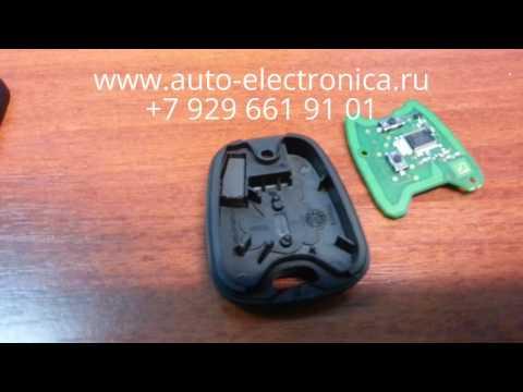 Прописать чип ключ Peugeot 206 2007 г.в., вскрытие автомобиля, потеря всех ключей, Раменское