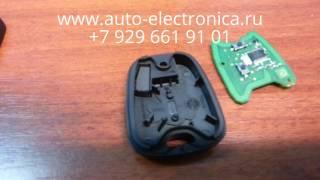 Прописать чип ключ Peugeot 206 2007 г.в., вскрытие автомобиля, потеря всех ключей, Раменское(Изготовление чип ключа на Пежо 206 2007 г.в, в автосервисе Гефест в Подмосковье. Потерял ключи от машины что..., 2017-01-21T18:57:03.000Z)