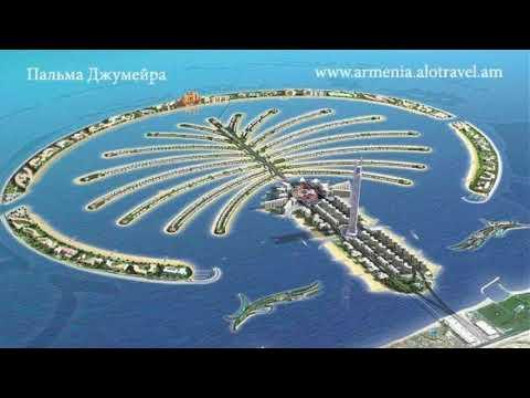 United Arab Emirates,travel UAE with Alo Travel Agency