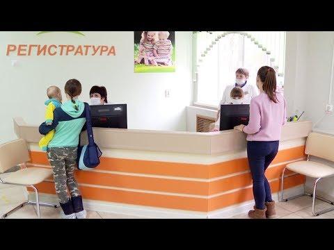 Малышей Тамбовского района начали лечить, применяя бережливые технологии
