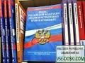 КАС РФ, Статья 39, Участие прокурора в административном деле