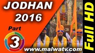 JODHAN (Ludhiana)    NAGAR KIRTAN - 2016    Full HD    Part 3rd