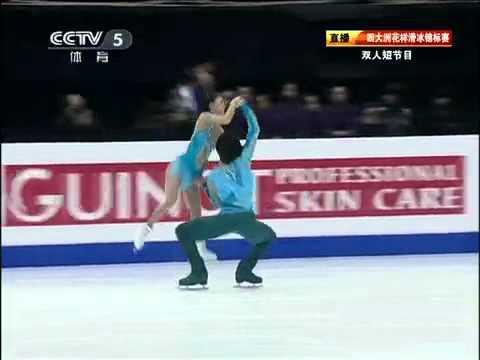 2011 Four Continents Qing PANG / Jian TONG SP