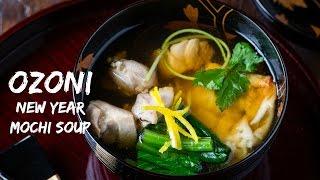 Gambar cover How To Make Ozoni (Kanto Style) (Recipe) 関東風お雑煮の作り方(レシピ)