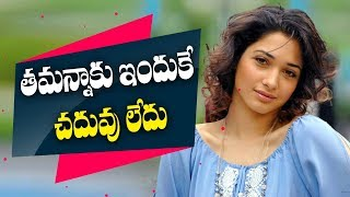 Tamanna To Be Act In Sridevi Biopic ?  | ABN Telugu