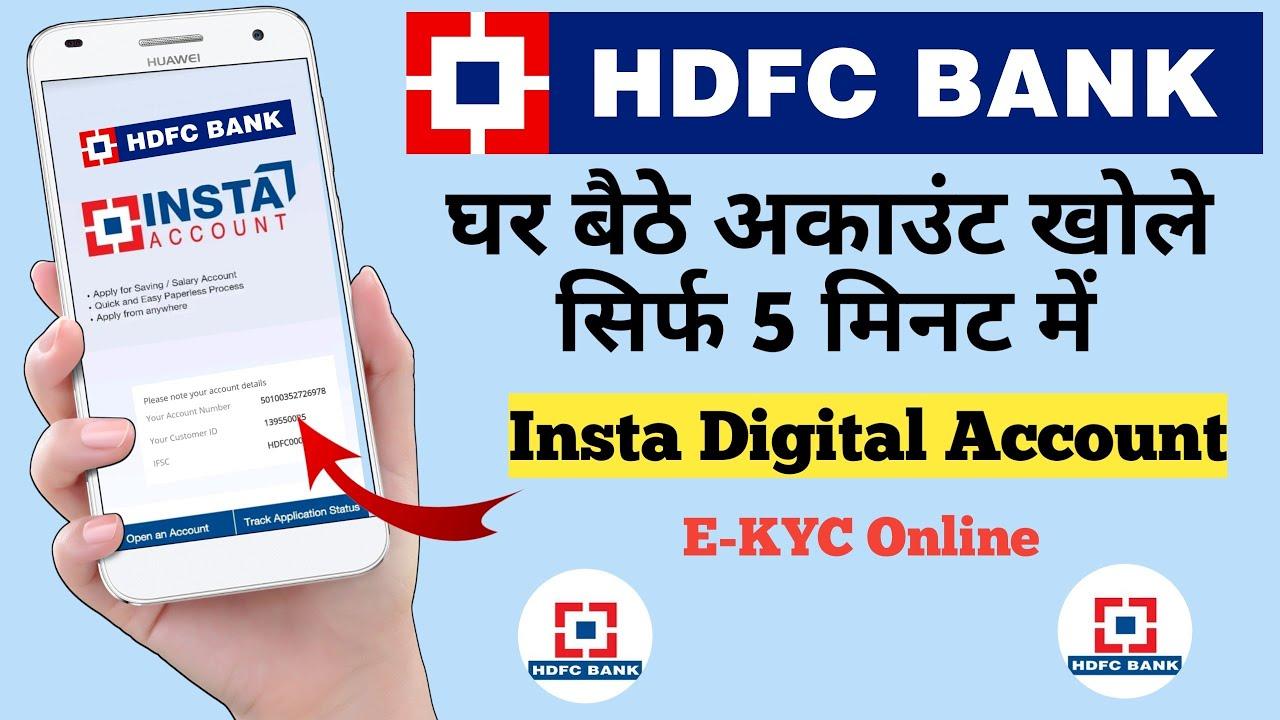 How To Open Hdfc Bank Account Online Hdfc Insta Account Online Youtube