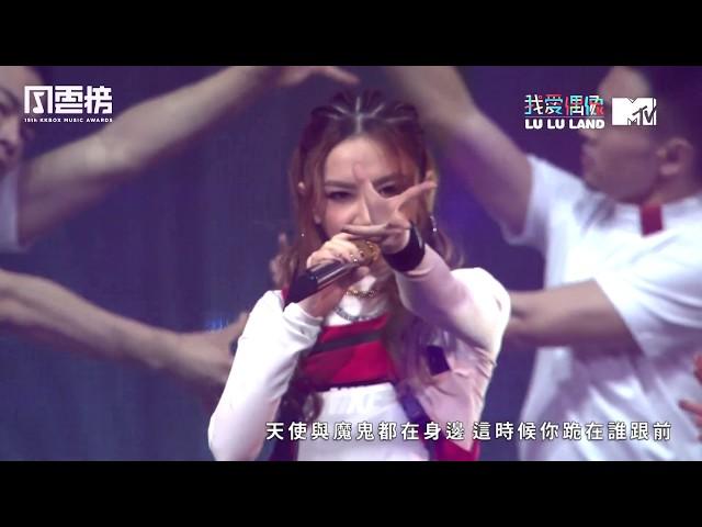 第15屆KKBOX風雲榜│鄧紫棋開場嗨翻全場連飆三首歌