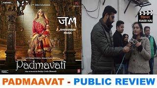 PADMAAVAT Public Review : Ranvir Singh, Deepika Padukone, Shahid Kapoor : Pichhur Kaisi hai : JM