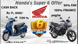 hondai bikes and  scooty offer diwali 2020||offer and discount on honda bikes and honda scooty 2020