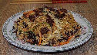 Лапша вок/wok(炒面, Chǎomiàn). Китайская кухня. Wok Noodles.