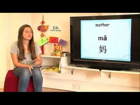 Learn Mandarin Chinese - English Intro - Kids Chinese Club