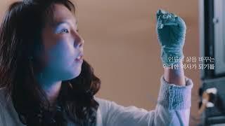 한국기초과학지원연구원[KBSI]  홍보영상