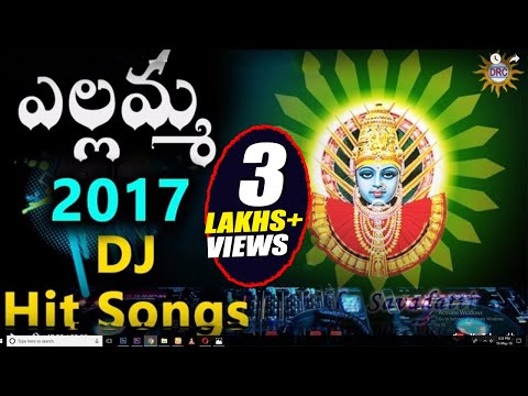Yellamma Dj Hit Songs || Yellamma Devotional Songs ||  Telengana Folks