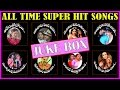 Download Telugu Hit Songs Jukebox / Latest Hit Songs Jukebox / Old Hit Songs Jukebox /Telugu Songs Jukebox MP3 song and Music Video