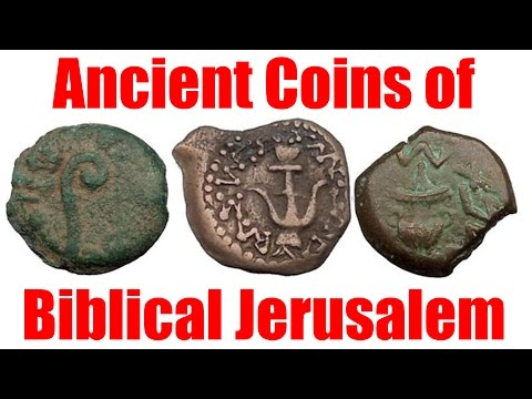 Historical Ancient Coins Of Biblical Jerusalem Collection And Guide Jewish Kings Roman Rulers