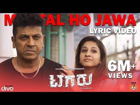 Tagaru - Mental Ho Jawa (Lyric Video) | Shiva Rajkumar, Dhananjay, Manvitha | Charanraj