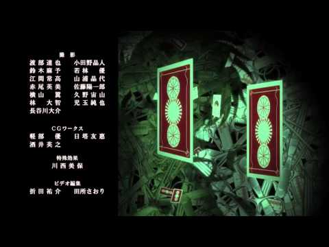 ヤング ブラック・ジャック Young Black Jack - Ending [HD]