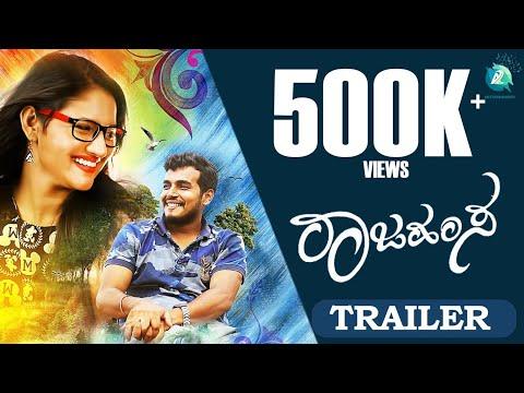 Rajahamsa - Official Trailer   Gowrishikar, Ranjani Raghavan   New Movie Trailer 2017