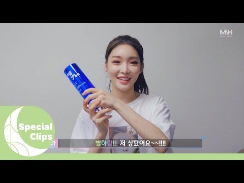 Special Clips 2018 SOBA AWARDS 비하인드
