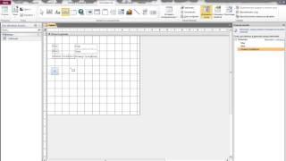 Урок 3. Создание формы с помощью конструктора в Access 2010