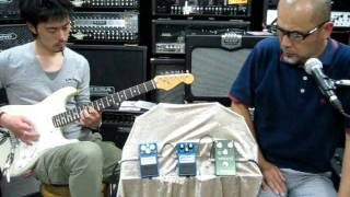【MUSICLAND KEY】Weed BD-2 Mod.特別解説