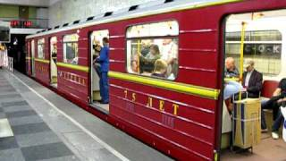 "EMU 81-717.5/714.5 ""Red Arrow"" (""Krasnaja strela"") at Sokolniki station, Moscow metro"