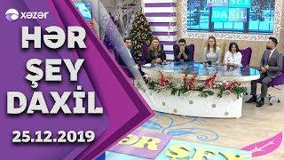 Hər Şey Daxil - Fədayə, Əlhəm, Rubail, Aydan, Yalçın, Elnurə   25.12.2019