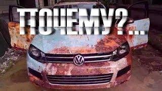 Что УБИВАЕТ Лакокрасочное покрытие ВАШЕГО автомобиля. ОСОБОЕ МНЕНИЕ