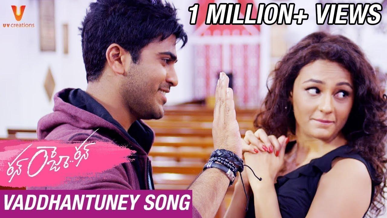 Download Run Raja Run Video Songs - I am in Love / Vaddhantuney Song - Sharwanand, Seerat Kapoor, Ghibran