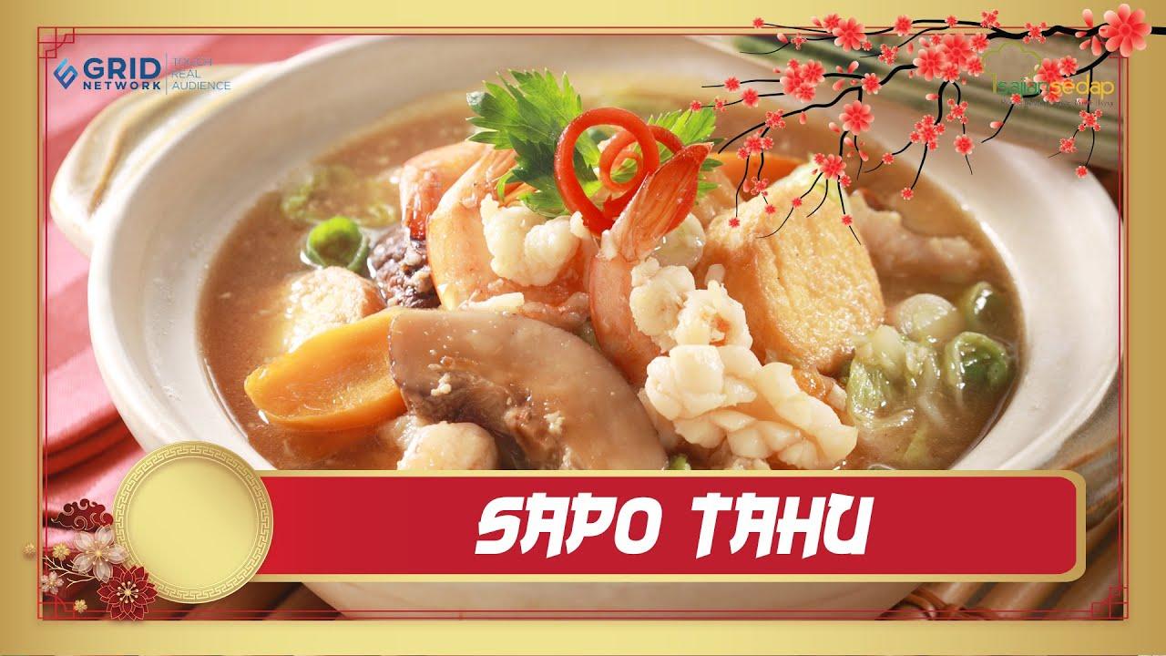Reep Sapo Tahu Ala Resto Chinese Food Spesial Untuk Makan Malam Youtube