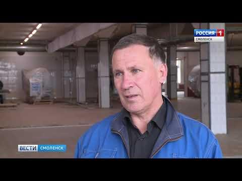 «Думаю в третий раз восстановить завод». В Смоленске возрождают молкомбинат «Роса»