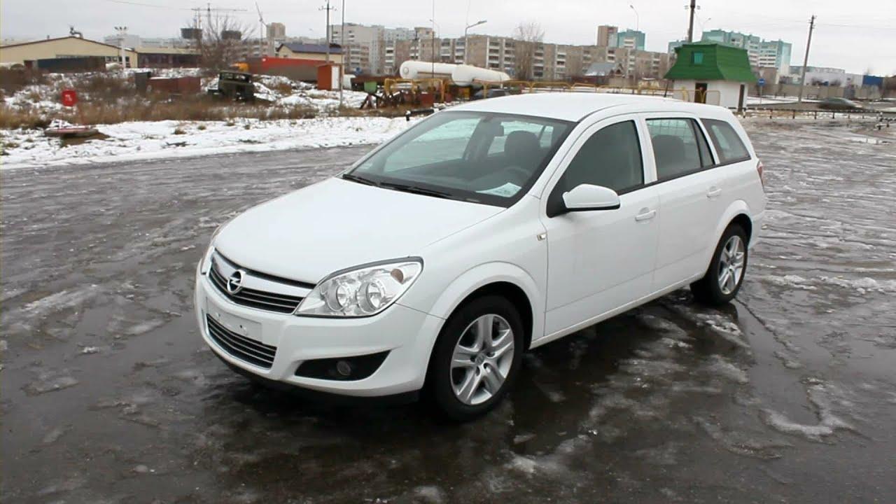 Купить авто с пробегом Опель Астра Opel Astra 2006 #6 - YouTube