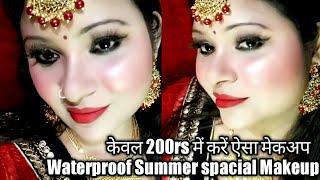 Be natural|Be Fresh | Indian Glossy desi makeup Look| Summer spacial makeup