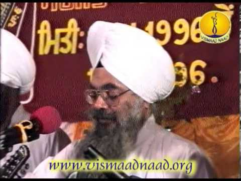 Raag Bihagara Bhai Sarbjeet Singh Rangeela : Adutti Gurmat Sangeet Samellan 1996