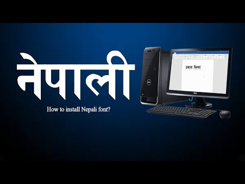 How To Install Nepali Font ?