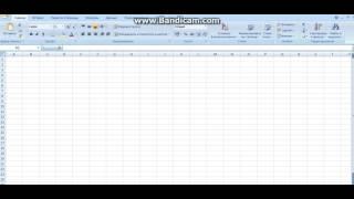 Как скачать Microsoft Excel