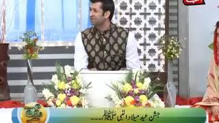 Hafiz jibran Rehmani Abb Takk T V