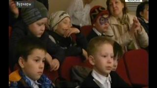 В Вурнарах открылся новый кинозал