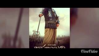 Bahubali Latest New Full Dj Song Leakad