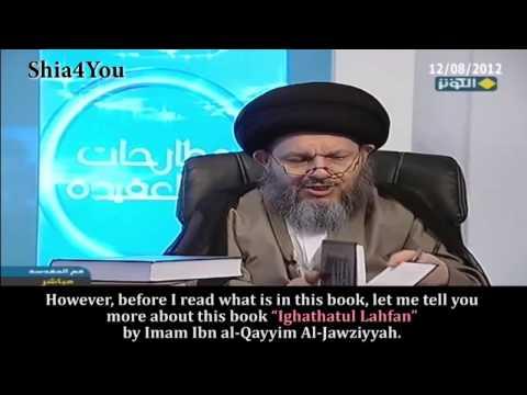 Sunni Vs Shia Debate: Sunni Imams Owned By Shia Ayatullah!