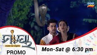 Maaya- କାହାଣୀ ଏକ ନାଗୁଣୀର | Weekly  Promo | Odia Serial - TarangTV