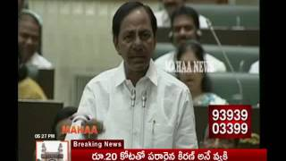 telangana election results live