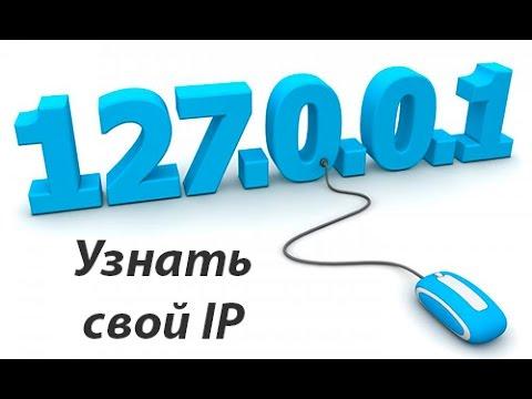 Гео-IP. Определить страну и город по IP: