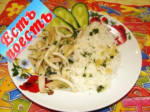 Самый простой и быстрый рецепт приготовления вкусных кальмаров от ГУРМАНА
