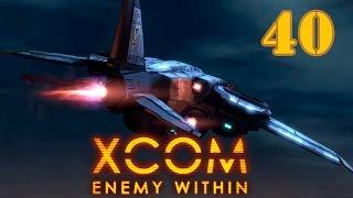 Прохождение XCOM: Enemy Within[HARD] #40 - Эвакуация
