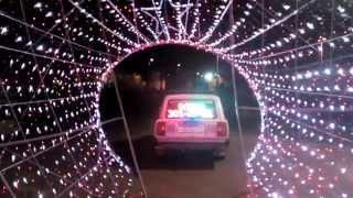 Декоративное освещение от РХМ