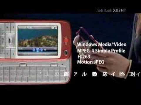 SoftBank X03HT